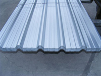 Box Profile Galvanised Sheets